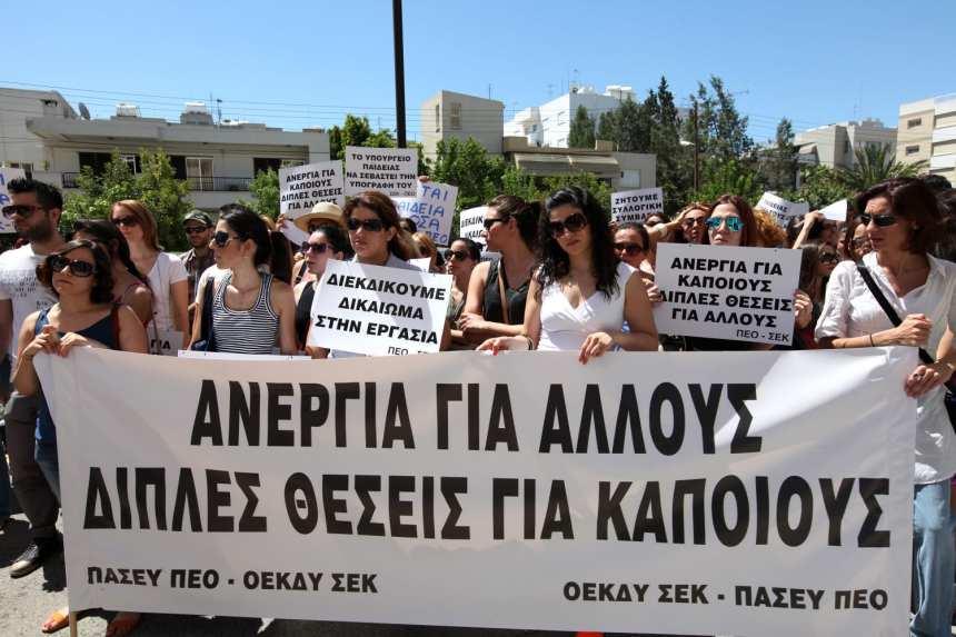 teachers-protest1